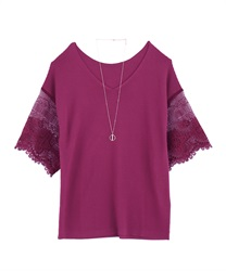2 way sleeve lace knit(DarkPink-Free)