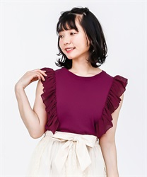 Frilled Shoulder Knit PO