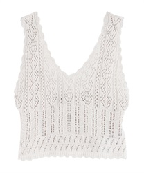 Back Ribbon Knit Bustier