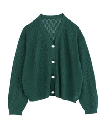 【2Buy20%OFF】Openwork Loose Cardigan(Green-Free)