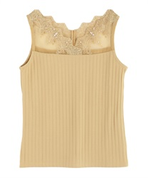 Delicate Lace Tank(Yellow-Free)