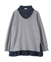 Shirt layered tops(Grey-Free)