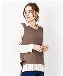 Vest layered style pullover(Brown-Free)