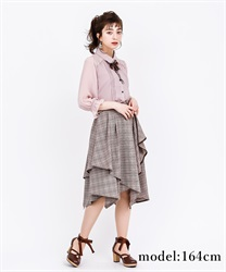 Frilled ilehem skirt