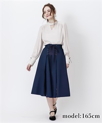 Lace-up skirt(Navy-Free)
