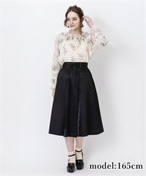 Lace-up skirt(Black-Free)