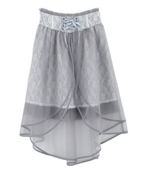 Mullet Skirt with High Lace Waist Belt Design(Saxe blue-Free)