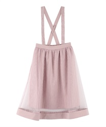 Tulle design skirt with suspension(Pale pink-Free)