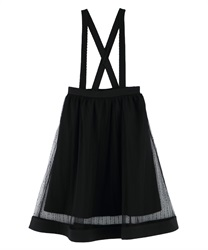 Tulle design skirt with suspension(Black-Free)