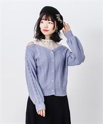 Open shoulders layered knit pullover(Grey-Free)