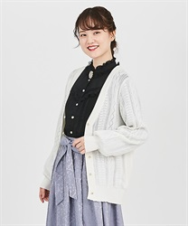 Middle length long cardigan