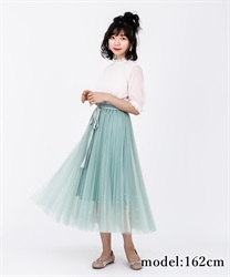 【2Buy20%OFF】Pearl Design Tulle SK(Green-Free)