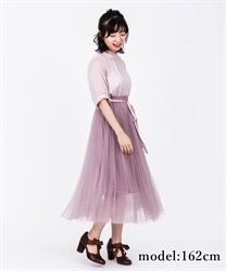 【2Buy20%OFF】Pearl Design Tulle SK