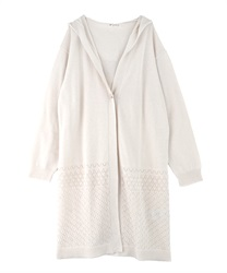 Openwork Pattern Long Cardigan with Hood(White-Free)