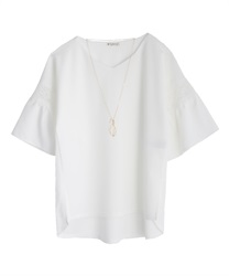 Long lacy flare sleeves pullover(White-Free)