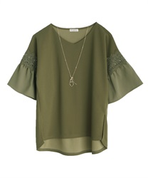 Long lacy flare sleeves pullover(Khaki-Free)