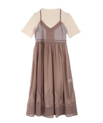 T-shirt dress and cami dress(Mocha-Free)