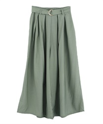 Tuck Wide Pants with Belt(Green-Free)