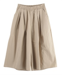 Tuck Wide Pants with Pockets [online only](Beige-Free)