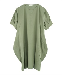 Deformed Tuck Design Big Dress(Khaki-Free)