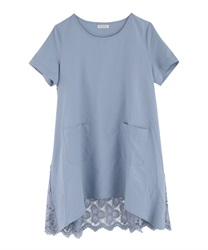 Back embroidered lace cutout tunic(Blue-Free)