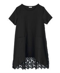 Back embroidered lace cutout tunic(Black-Free)