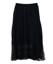 【MAX70%OFF】Random Pleated Skirt(Navy-Free)