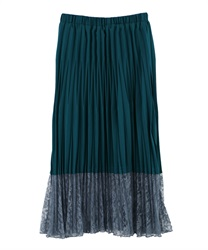 【MAX70%OFF】Random Pleated Skirt(Bluegreen-Free)