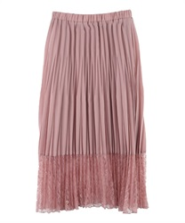 【MAX70%OFF】Random Pleated Skirt
