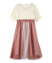 【Uniform price】Tulle Trimmed Docking Dress(Ecru-Free)