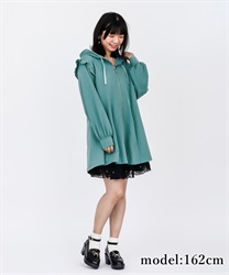 A-Line Long Hoodie(Green-Free)