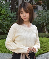 V-Neck Knit with Pearl and Beads Decoration(Ecru-Free)