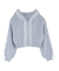Knit Cardigan with Frill(Saxe blue-Free)
