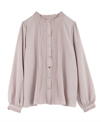 High neck blouse with assorted buttons(Beige-Free)