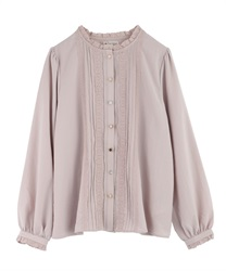 High neck blouse with assorted buttons
