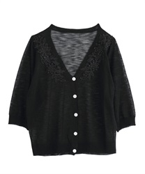 Motif Lace Cardigan(Black-Free)