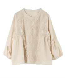 Front lace blouse