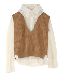 Blouse with vest(Beige-Free)