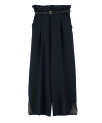 "【MAX70%OFF】Wide Pants with ""Removable Belt"""