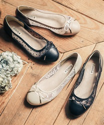 Tulle Ballet Pumps