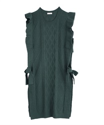 Side Ribbon Knit Vest(Dark green-Free)