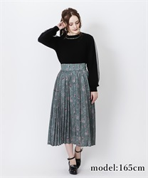 Cover button print skirt(Green-Free)