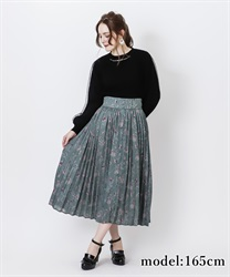 Cover button print skirt