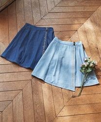 Message Embroidery Denim Skirt