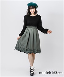 Papeterie hem embroidery skirt(Green-Free)