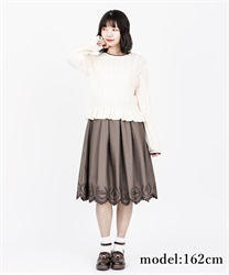 Papeterie hem embroidery skirt(Brown-Free)