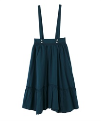 Skirt_TS285X51(Blue green-Free)