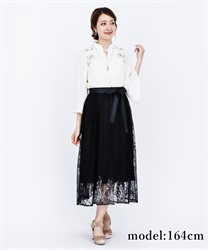 Lily Pattern Tulle Skirt(Black-Free)