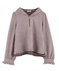 Center Zip Frill Hoodie(Lavender-Free)