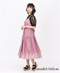 Hem Embroidered Dress(DarkPink-Free)